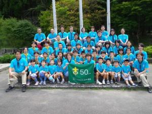 50周年記念英彦山団キャンプで記念撮影