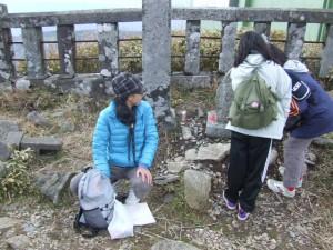 三角点の標石を発見