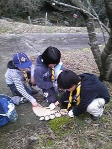 山賊の足跡を測れ!