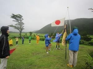 カブ隊夏季キャンプ開会式