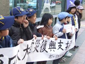 東日本大震災街頭募金2011