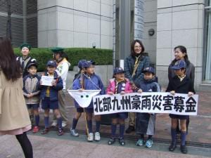 九州北部豪雨災害支援街頭募金