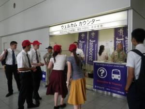 23WSJ福岡空港到着