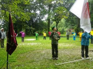 ボーイ隊夏季キャンプ