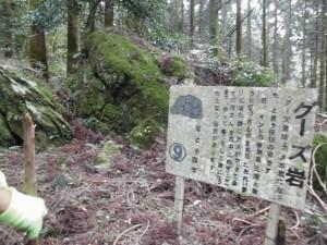 ボーイスカウト 米の山ハイキング
