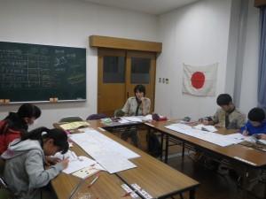ボースカウト福岡4団