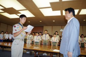 菊スカウト県知事表敬訪問