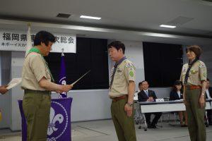 6/17日本連盟褒状伝達