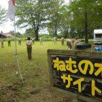 8/10~13BS隊夏季キャンプ(熊本県阿蘇)