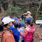 油山市民の森 カブ隊デイキャンプ