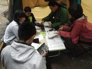 グリンバー訓練キャンプ