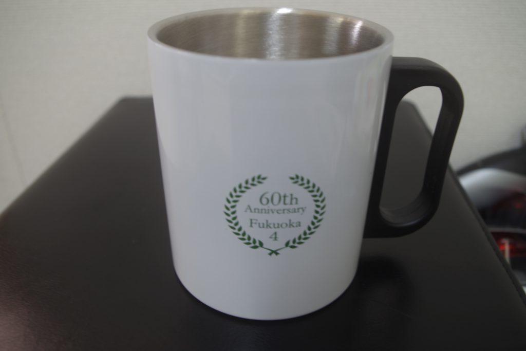 記念マグカップ